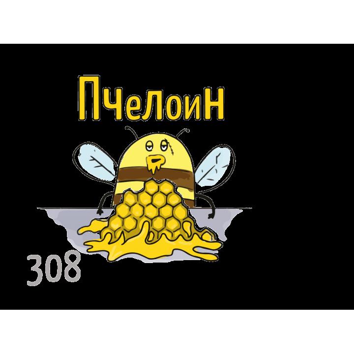 Табак X Tobacco Пчелоин  50г (Табак ИКС Мед)
